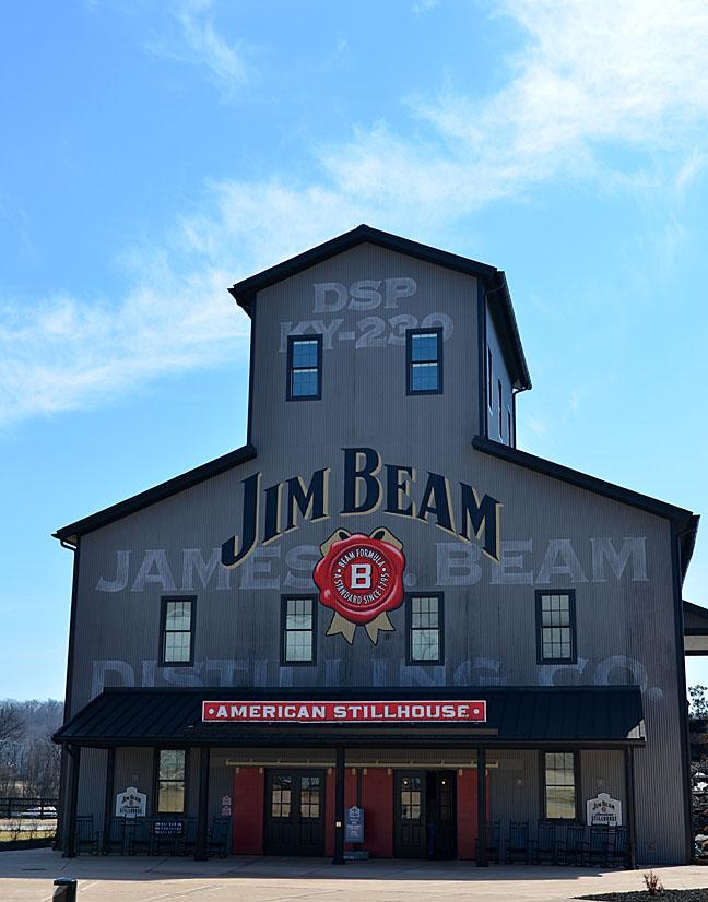 Jim Beam Stillhouse, Clermont, Ky.